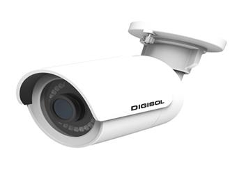 IT News Alert:DIGISOL-Releases-5MP-Fixed-Bullet-IP-CCTV-Camera