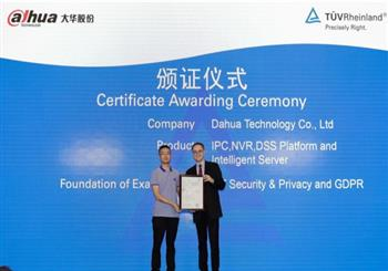 IT News Alert:Dahua-IP-Video-Products-Receive-GDPR-Compliance-Certification-from-TÜV-Rheinland