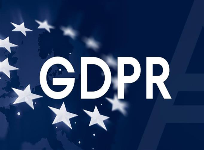 IT News Alert:GDPR-Represents-Big-Opportunity-for-Channel-Commvault