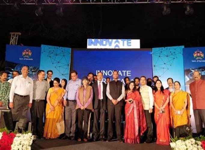 IT News Alert:Karnataka-CM-Siddaramaiah-launches-umbrella-brand-Innovate-Karnataka