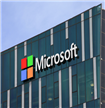 IT News Alert:Microsoft-Plans-to-Extend-GDPR-Privacy-Rights-to-Customers-Worldwide