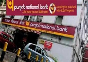 IT News Alert:Odisha-News-DetailDuped-in-United-Kingdom-pnb-in-legal-battle-to-recover-37-millions-USD