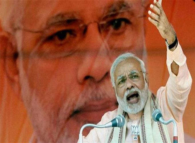 IT News Alert:Politics-BJP-PM-Modi-coming-Odisha-today-for-Sambalpur-and-Bhubaneswar