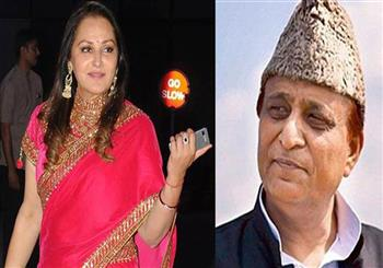 IT News Alert:Politics-I-will-not-contest-polls-if-proved-guilty-Azam-Khan-on-objectionable-remarks-against-Jaya-Prada