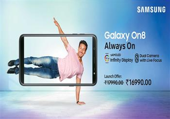 IT News Alert:Samsung-Galaxy-On8-Launched-in-India-Price-Specifications