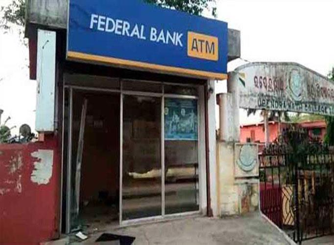 IT News Alert:atm-loot-in-balasore