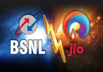 IT News Alert:bsnl-launched-cheap-data-pack-than-jio-98-pack