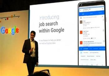 IT News Alert:google-will-give-the-information-about-jobs