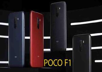 IT News Alert:httpwwwitnewsbuzzcomxiaomi-comes-into-limelight-again-with-new-sub-brand-poco