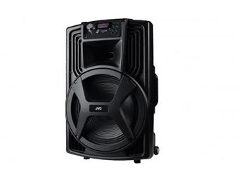 IT News Alert:jvc-announces-trolley-speaker-with-xs-mc15-at-inr-24999