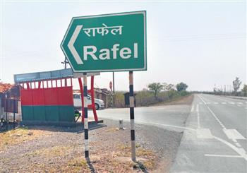 IT News Alert:name-of-this-village-is-rafael-that-s-why-it-s-upset
