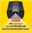 IT News Alert:newsbenq-launched-x12000h-projector-in-india-price-specification