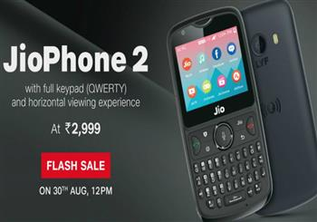 IT News Alert:newsreliance-jio-phone-2-flash-sale-starts-today-on-jio-website