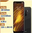 IT News Alert:newsxiaomi-sold-poco-f1-worth-over-200rs-in-less-than-5-minutes