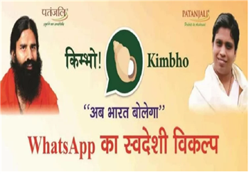 IT News Alert:patanjali-launched-kimbho-messenging-app-to-counter-whatsapp