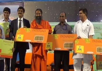 IT News Alert:patanjali-to-offer-swadeshi-sim-cards-with-bsnl