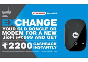 IT News Alert:reliance-jio-offer-exchange-old-dongle-and-get-jiofi-at-rupees-999-and-rs-2200-cashback