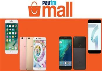 IT News Alert:smart-phone-offer-in-paytm